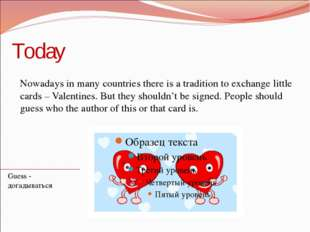 Today Nowadays in many countries there is a tradition to exchange little card