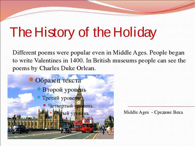 The History of the Holiday Different poems were popular even in Middle Ages....