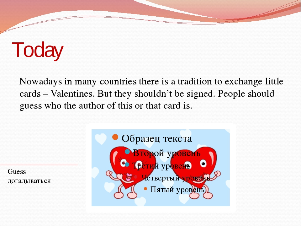 Today Nowadays in many countries there is a tradition to exchange little card...