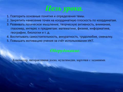 hello_html_m7d51c6d4.png