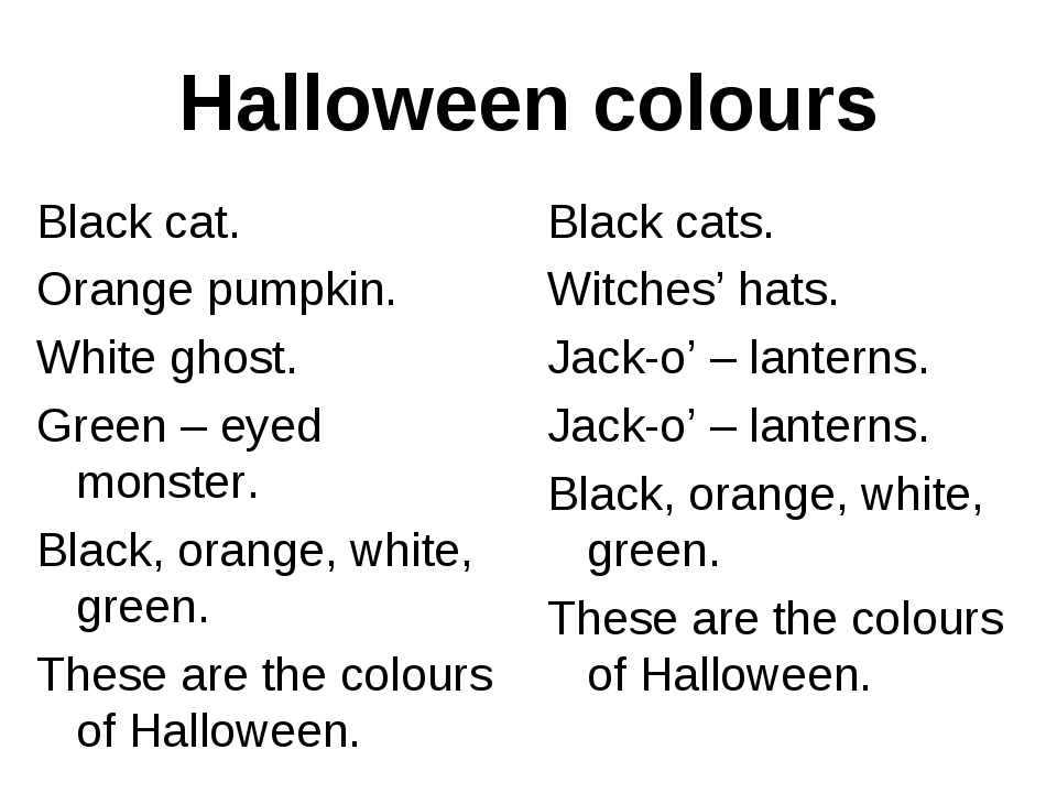 Halloween colours Black cat. Orange pumpkin. White ghost. Green – eyed monste...
