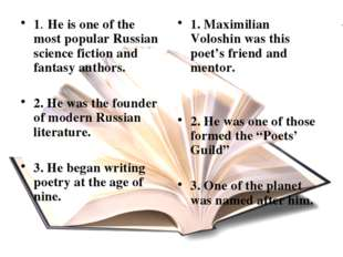 1. He is one of the most popular Russian science fiction and fantasy authors.