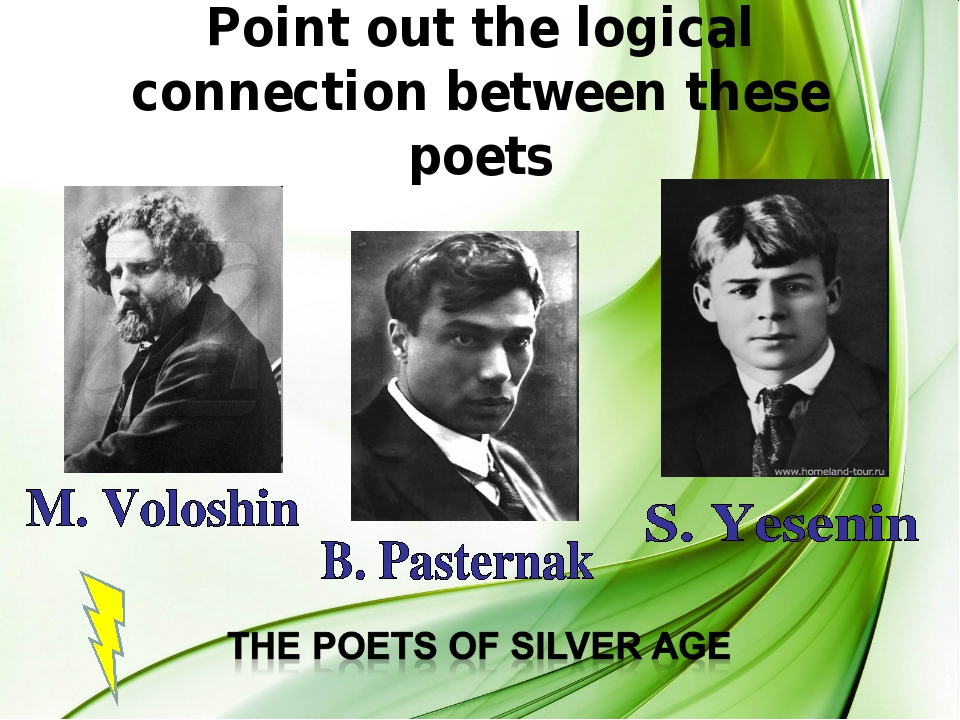 Point out the logical connection between these poets