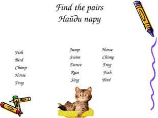 Find the pairs Найди пару Fish Bird Chimp Horse Frog Jump Horse Swim Chimp Da
