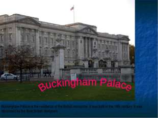 Buckingham Palace is the residence of the British monarchs. It was built in t