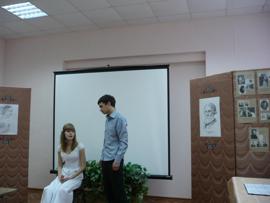 C:\Users\Ольга\Desktop\Литературная композиция Тургенев и Полина Виардо\P1050745.JPG