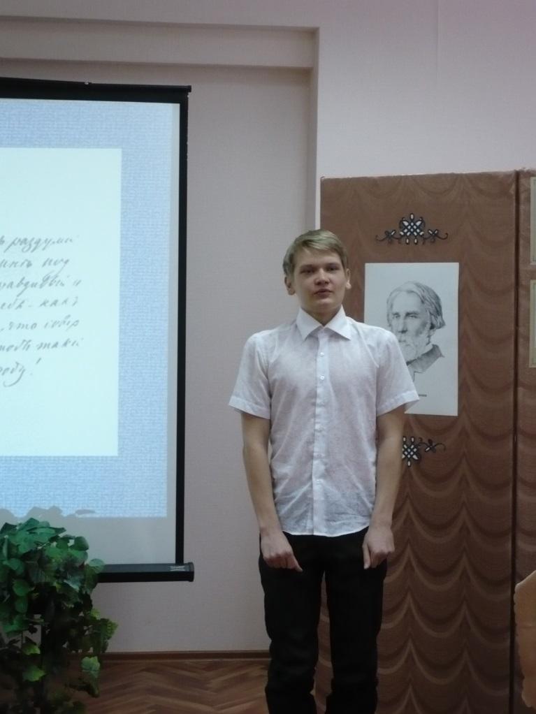 C:\Users\Ольга\Desktop\Литературная композиция Тургенев и Полина Виардо\P1050756.JPG