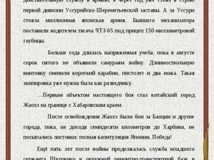 Шкуренко Павел Архипович Практически семнадцатилетним парнем забрали на дейс