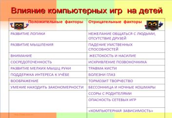 hello_html_m75f7f625.png