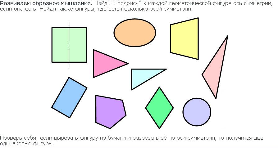 E:\Ирина\Мои документы\дошкольная гимназия\soobrajalka\99.jpg