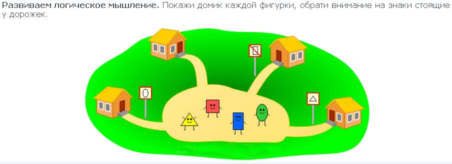 E:\Ирина\Мои документы\дошкольная гимназия\soobrajalka\98.jpg