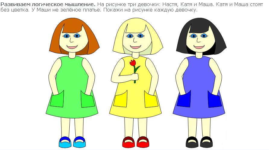 E:\Ирина\Мои документы\дошкольная гимназия\soobrajalka\104.jpg