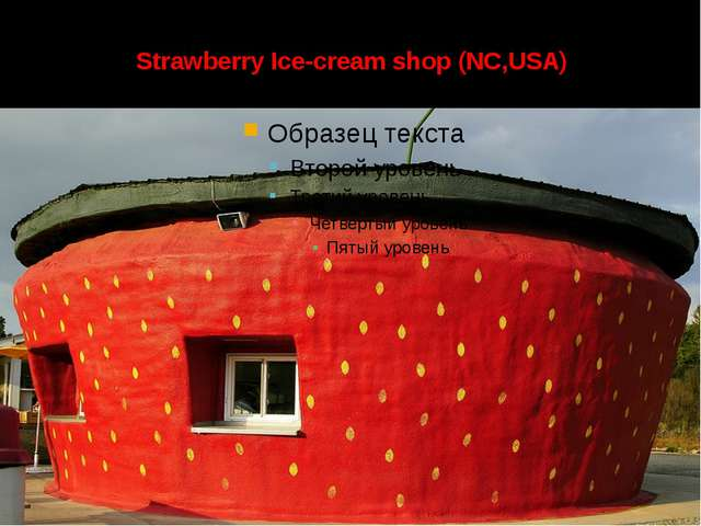 Strawberry Ice-cream shop (NC,USA)