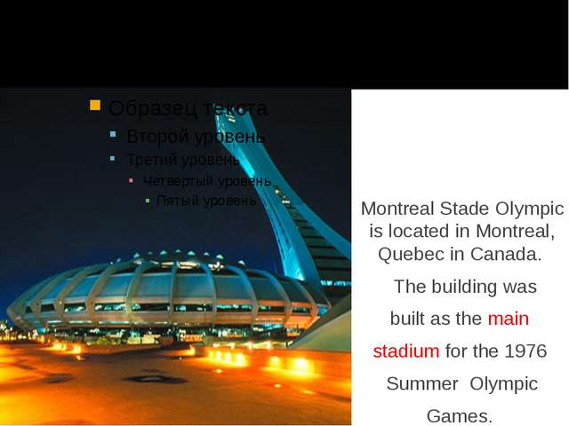 Montreal Stade Olympiс is located in Montreal, Quebec in Canada. The building...