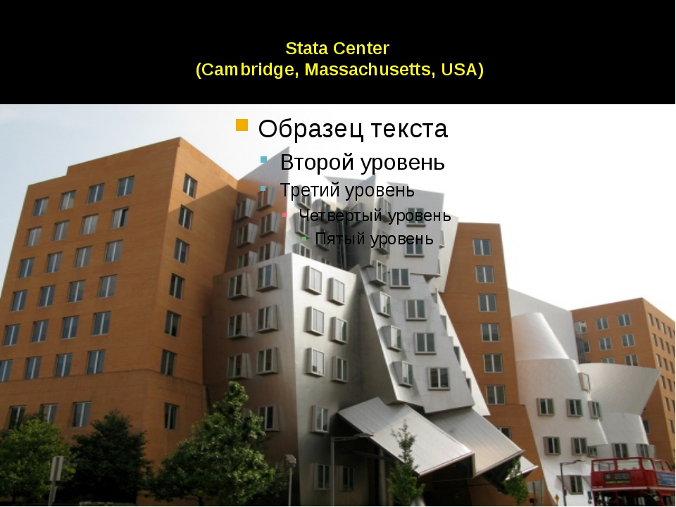 Stata Center (Cambridge, Massachusetts, USA)