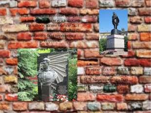 И.Д. Черняховский был похоронен в освобожденном его войсками Вильнюсе, на его