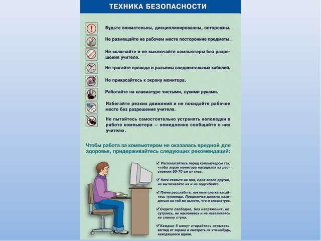 Презентация по информатике на тему антивирус касперского
