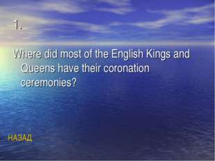 1. Where did most of the English Kings and Queens have their coronation cerem