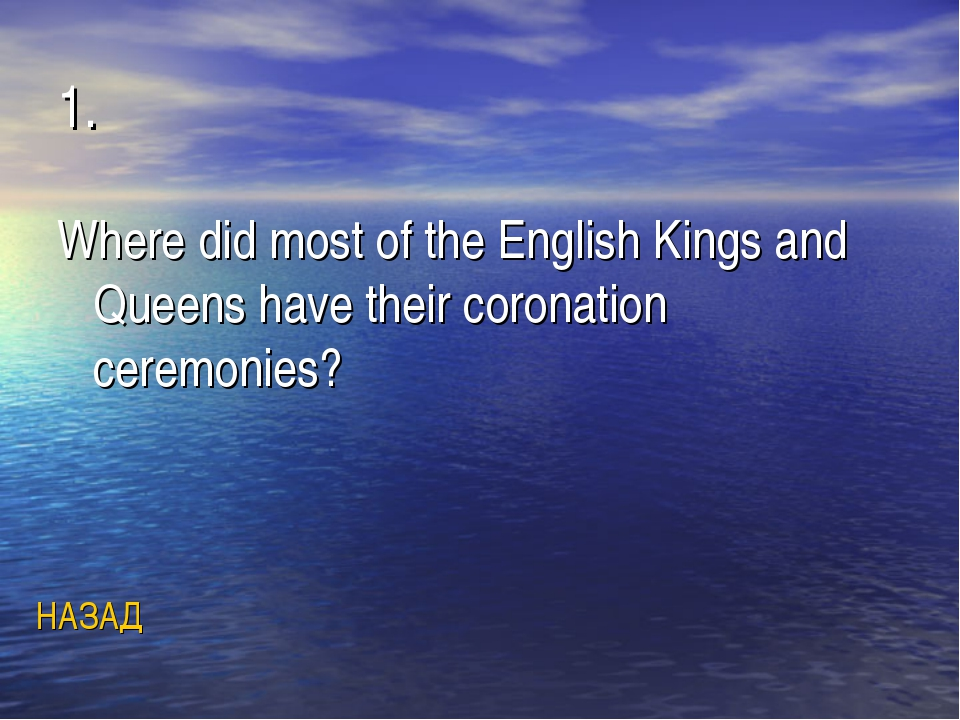 1. Where did most of the English Kings and Queens have their coronation cerem...