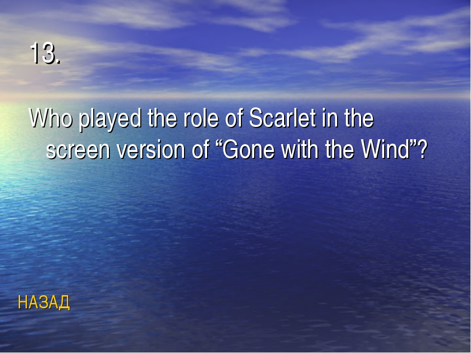 """13. Who played the role of Scarlet in the screen version of """"Gone with the Wi..."""