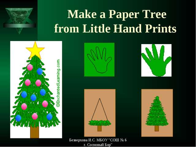 "Make a Paper Tree from Little Hand Prints Безверхова И.С. МБОУ ""СОШ № 6 г. Со..."