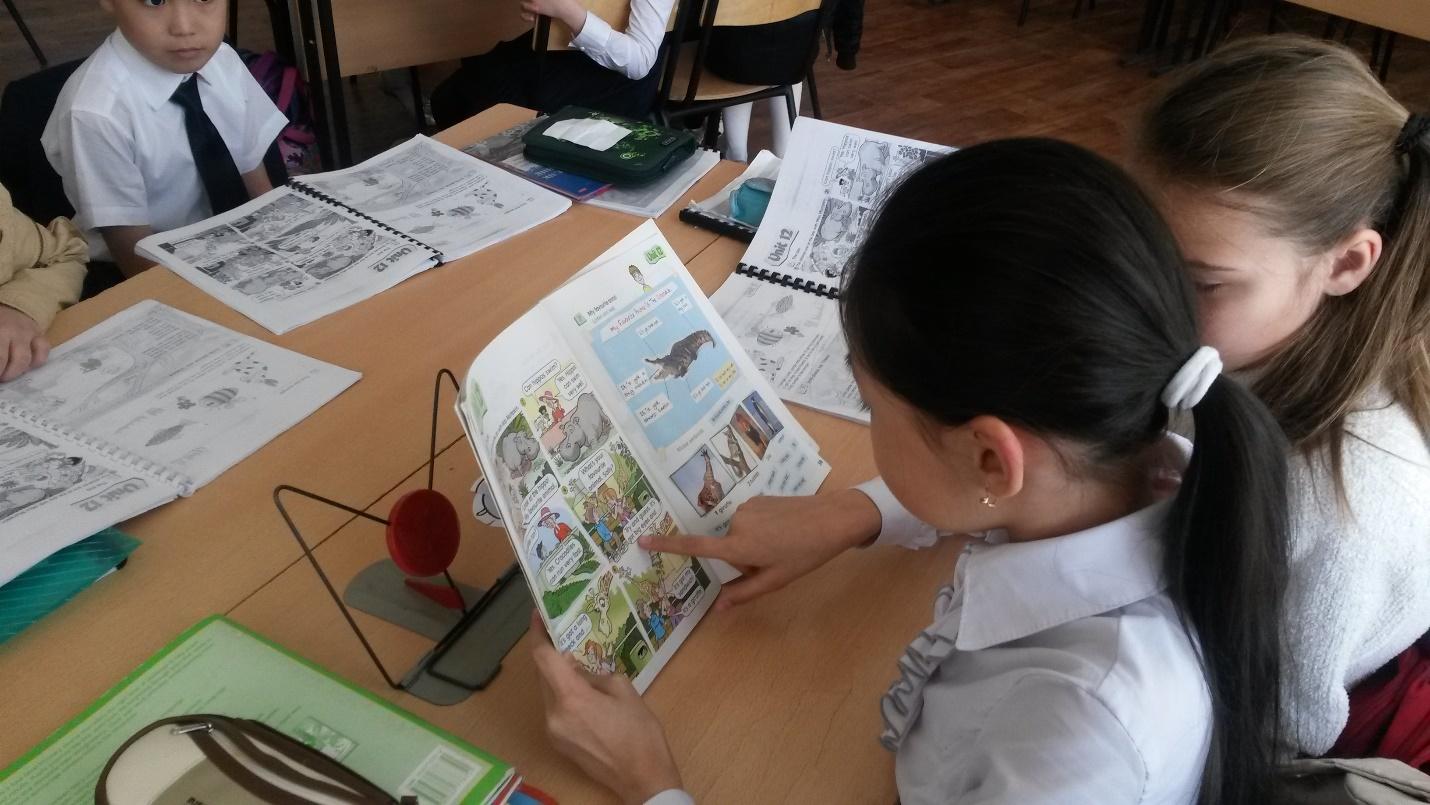 C:\Documents School35\Анара\англ\20140426_131305.jpg