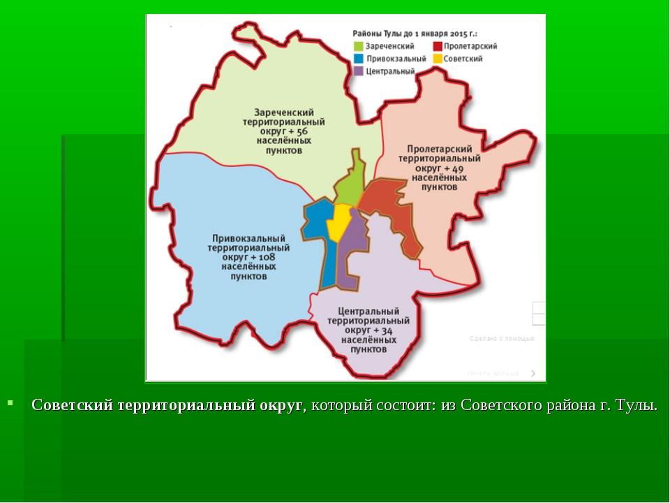 Улица арцыбушевская на карте самары