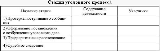 2011-04-21_075131
