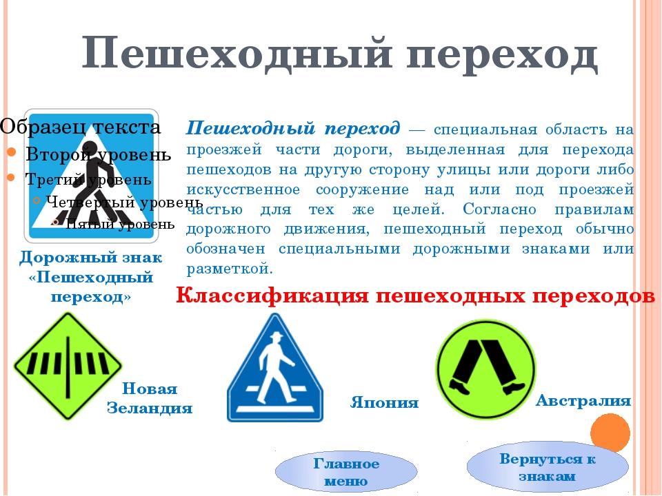 Используемая литература «Участники дорожного движения» http://www.avtovodila....