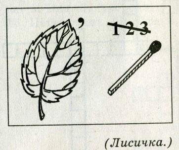 http://festival.1september.ru/2005_2006/articles/314189/Image842.jpg
