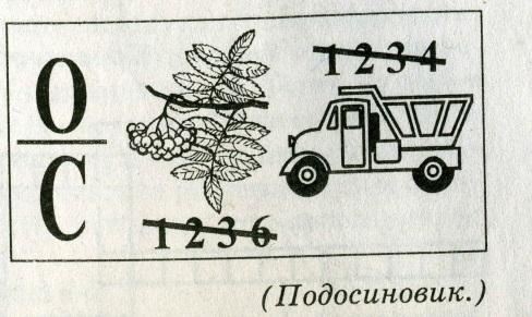http://festival.1september.ru/2005_2006/articles/314189/Image840.jpg