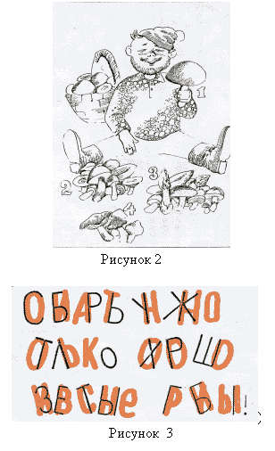 http://festival.1september.ru/2005_2006/articles/314189/img2.gif