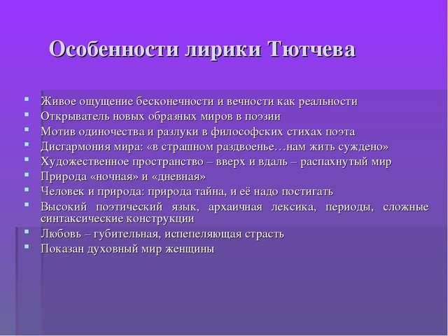 intimnaya-lirika-sovremennaya