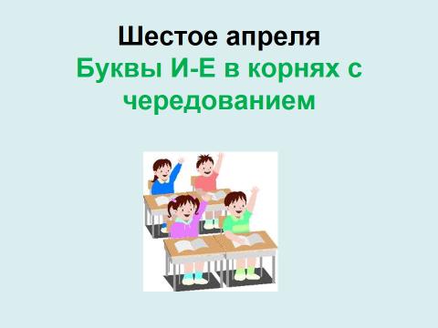 hello_html_27799b50.png