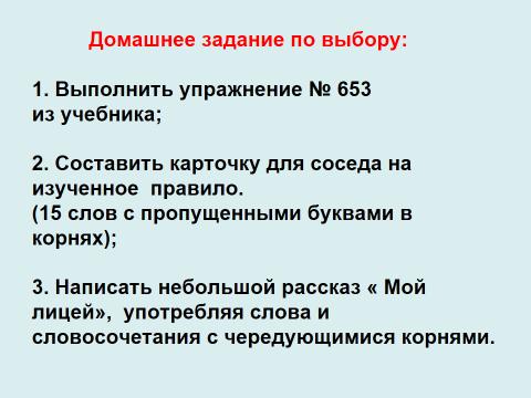 hello_html_3bf48719.png