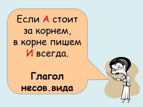 hello_html_7da57c66.png