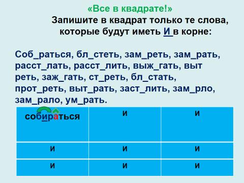 hello_html_8ddbd2d.png