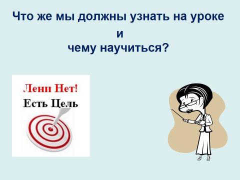 hello_html_m11af6933.png