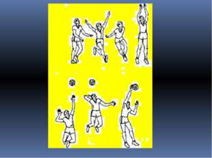 При разбеге игрок набирает кинетическую энергию, при выпрыгивании кинетическ
