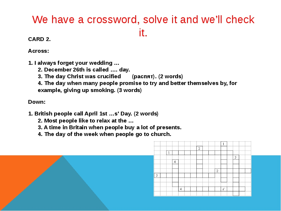 We have a crossword, solve it and we'll check it. CARD 2. Across: 1. I always...