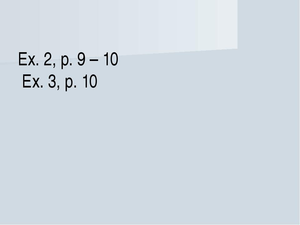Ex. 2, p. 9 – 10 Ex. 3, p. 10