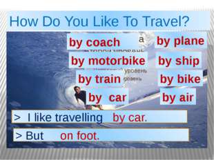How Do You Like To Travel? by coach by motorbike by train by car by ship by b
