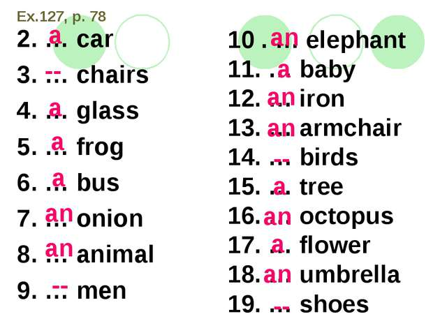 Ex.127, p. 78 2. … car 3. … chairs 4. … glass 5. … frog 6. … bus 7. … onion...