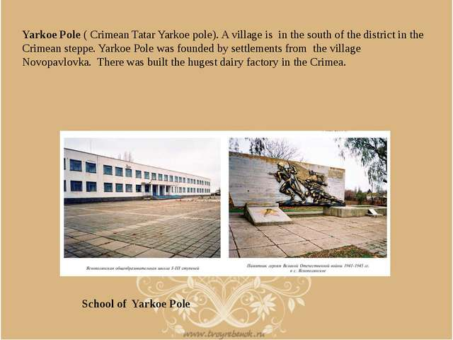 Yarkoe Pole ( Crimean Tatar Yarkoe pole). A village is in the south of the di...