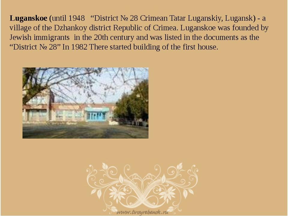 "Luganskoe (until 1948 ""District № 28 Crimean Tatar Luganskiy, Lugansk) - a v..."