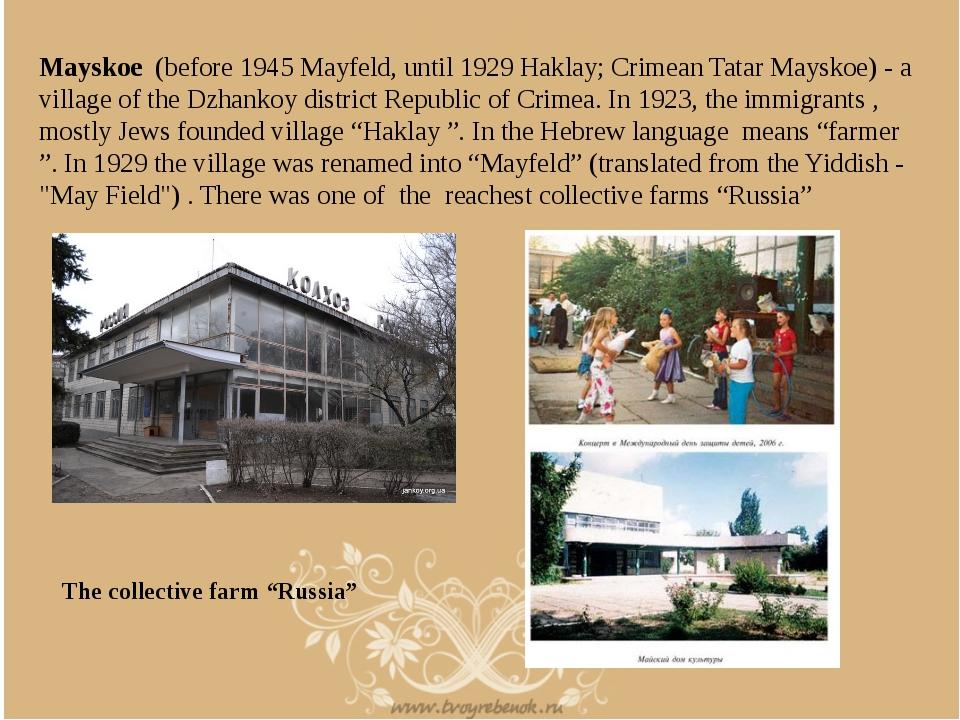 Mayskoe (before 1945 Mayfeld, until 1929 Haklay; Crimean Tatar Mayskoe) - a...