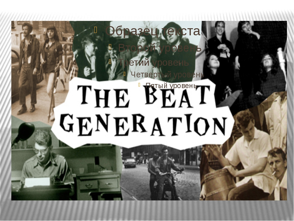 an essay on the beat generation