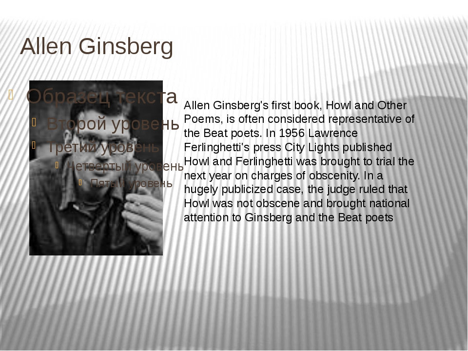 Allen Ginsberg Allen Ginsberg's first book, Howl and Other Poems, is often co...