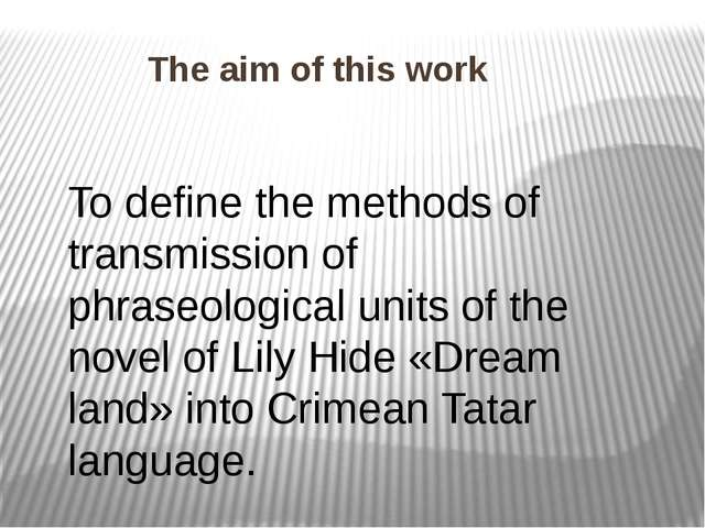 The aim of this work To define the methods of transmission of phraseological...
