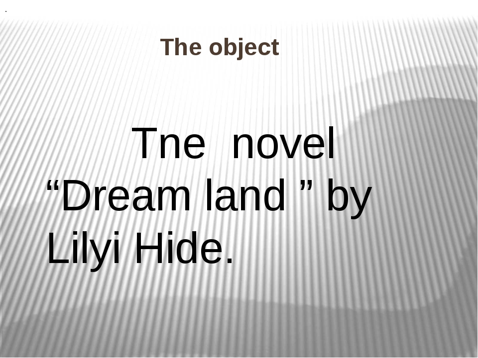 "The object . Tne novel ""Dream land "" by Lilyi Hide."